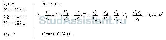 Решение задач газ совершающий цикл карно программы решения задач по тмм
