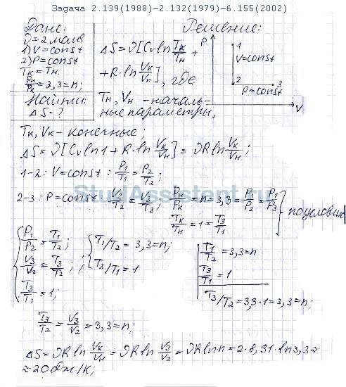 Решение задач иродова 1979 решить задачу по миханике