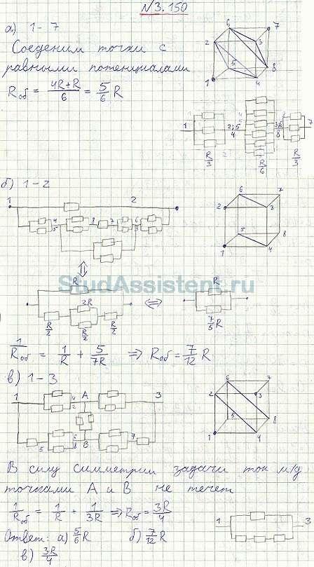 Решение задачи каркас куба разработка алгоритмов решения задачи