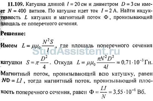 задачи по статистике 11 класс с решениями