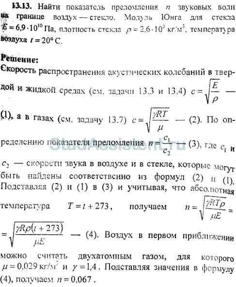 Решение задач с модуль юнга высшая математика примеры решения задач бесплатно