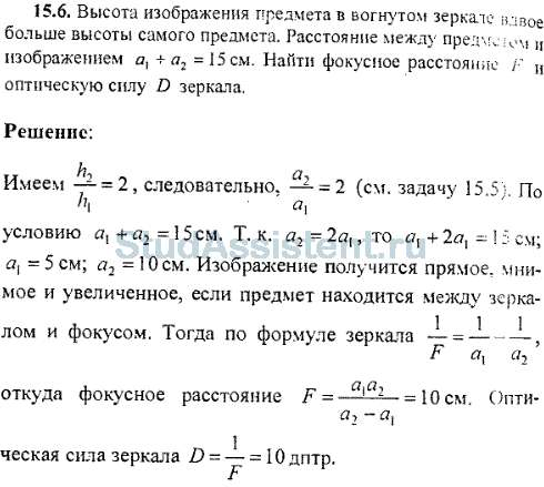 Решение задачи a2 по физике киселкина решение задач по экономике